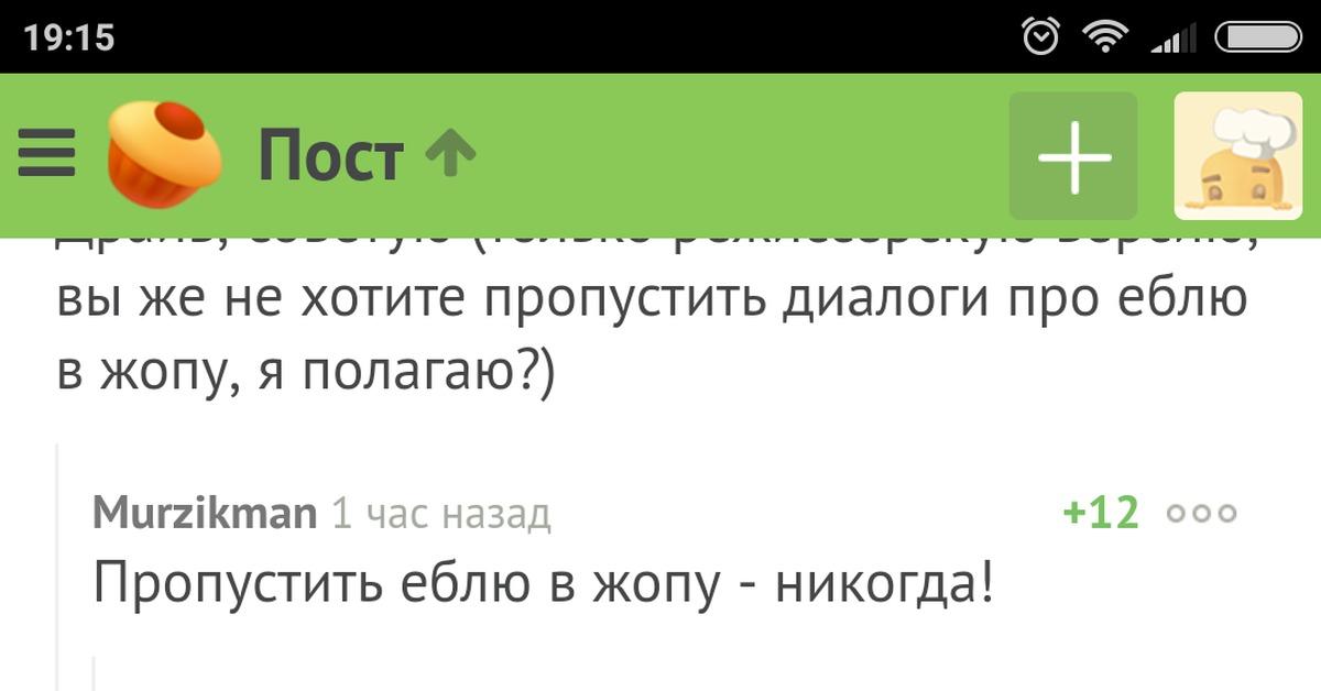Русские бабы ведут диалог про еблю 3