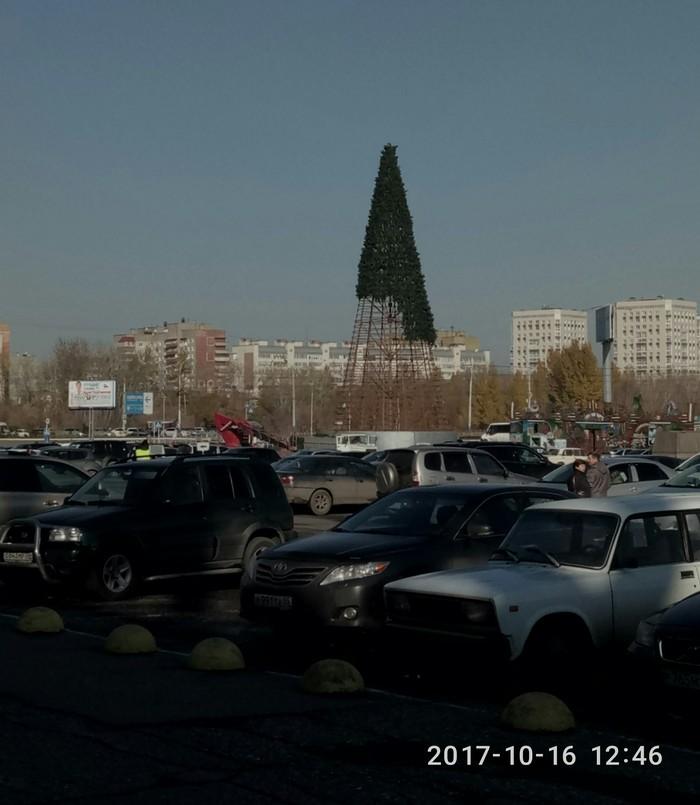 Праздник к нам приходит) Омск, Новый Год
