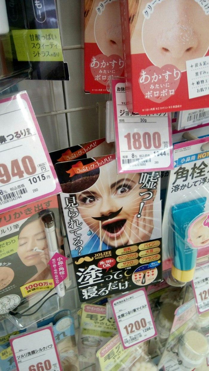 Факты о Японии Япония, Факты, Познавательно, Общественный транспорт, Железная Дорога, Общественный туалет, Длиннопост