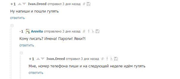 sayti-znakomstv-dlya-obmena-zhenami-goloy-nakachennoy