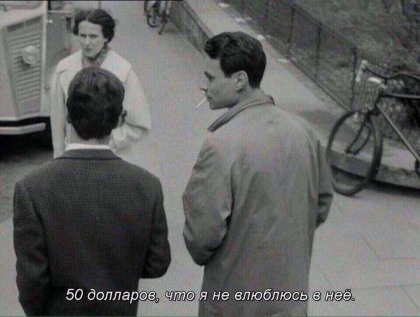 Легкие деньги Раскадровка, Фильмы, Маленький солдат, Длиннопост