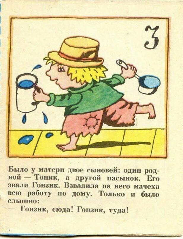 """""""Получай свое лекарство!"""" Намек, Детям можно, Прощай детство, Не мое, Длиннопост"""