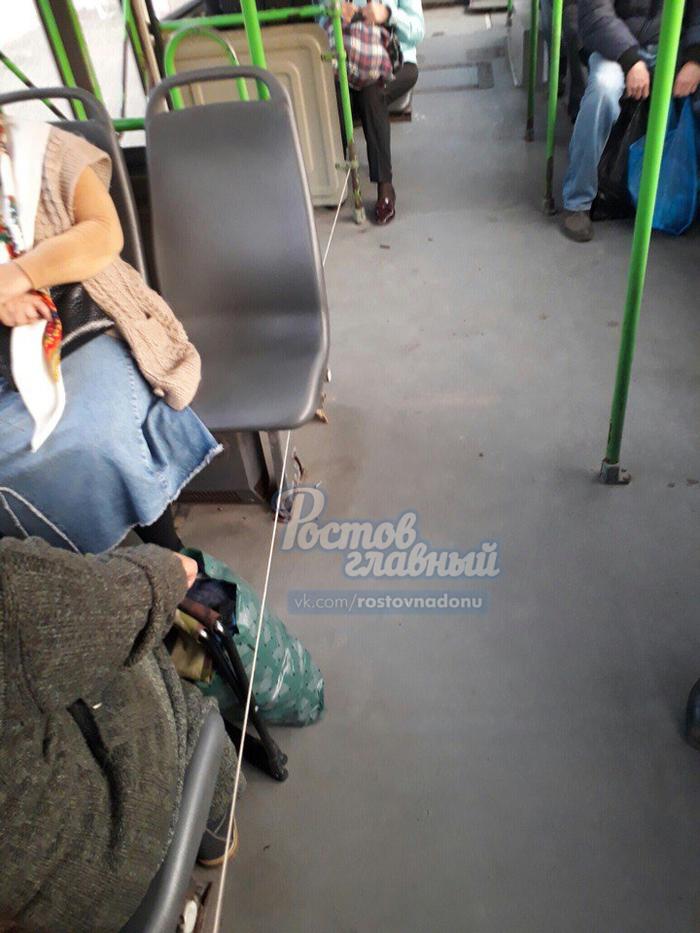 В автобусы без трусов #7