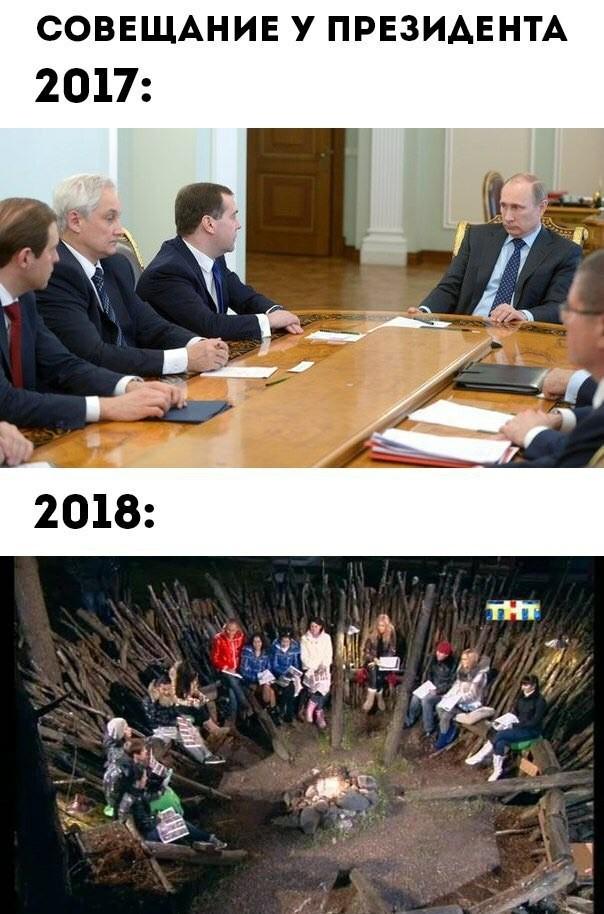 Президент 2018. юмор, Политика, Выборы, дом 2, ксения собчак