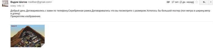 Картинка Москва, Сервис, Длиннопост