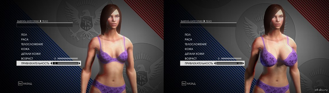 Saints row the third сиськи
