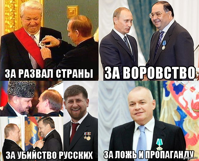 Мультик путин ющенко трахают тимошенко