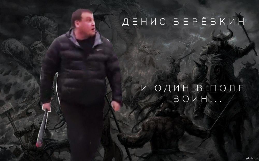 Хуй веревкин