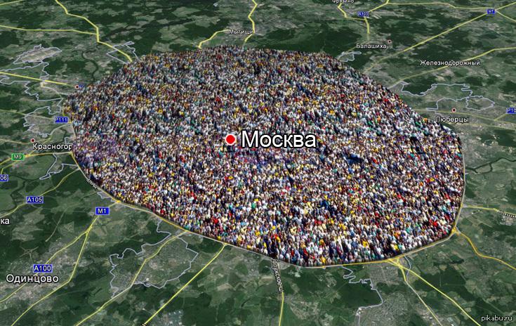 Китайцы толпой одну фото 577-410