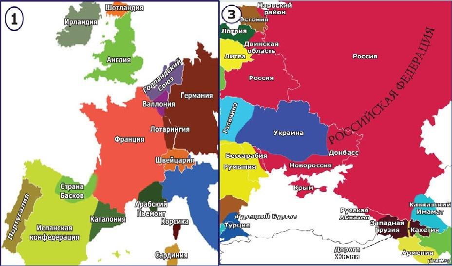 Vot Kak Nezavisimye Eksperty Predstavlyali Budushuyu Kartu Evropy V