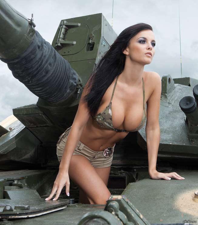 девушки и танки фото эротика