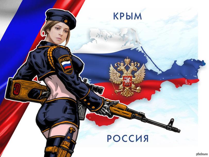 Скачать Игру Бесплатно Ред Алерт 3 На Русском Языке Через Торрент Бесплатно - фото 5