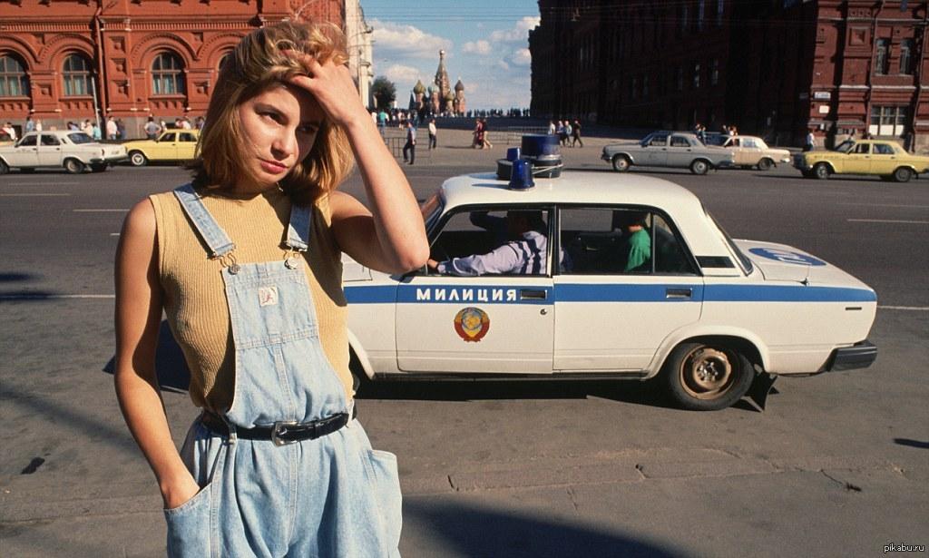 Фото русских девчонок 90 х а нам 20 лет