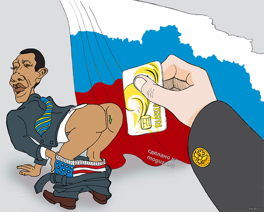 Смешные картинки про украину и америку