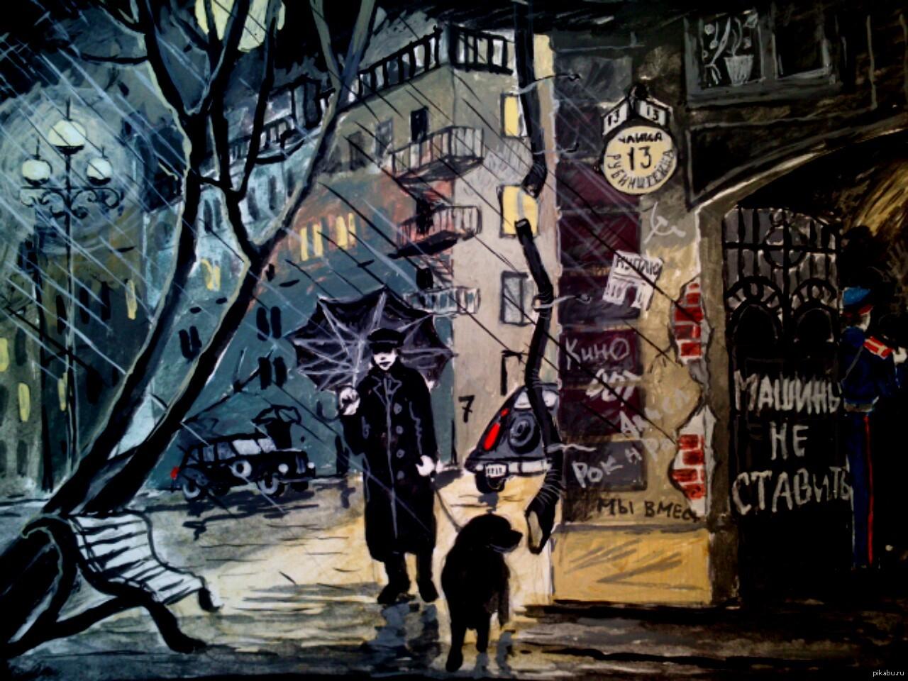 Чёрный пёс Петербург  Википедия
