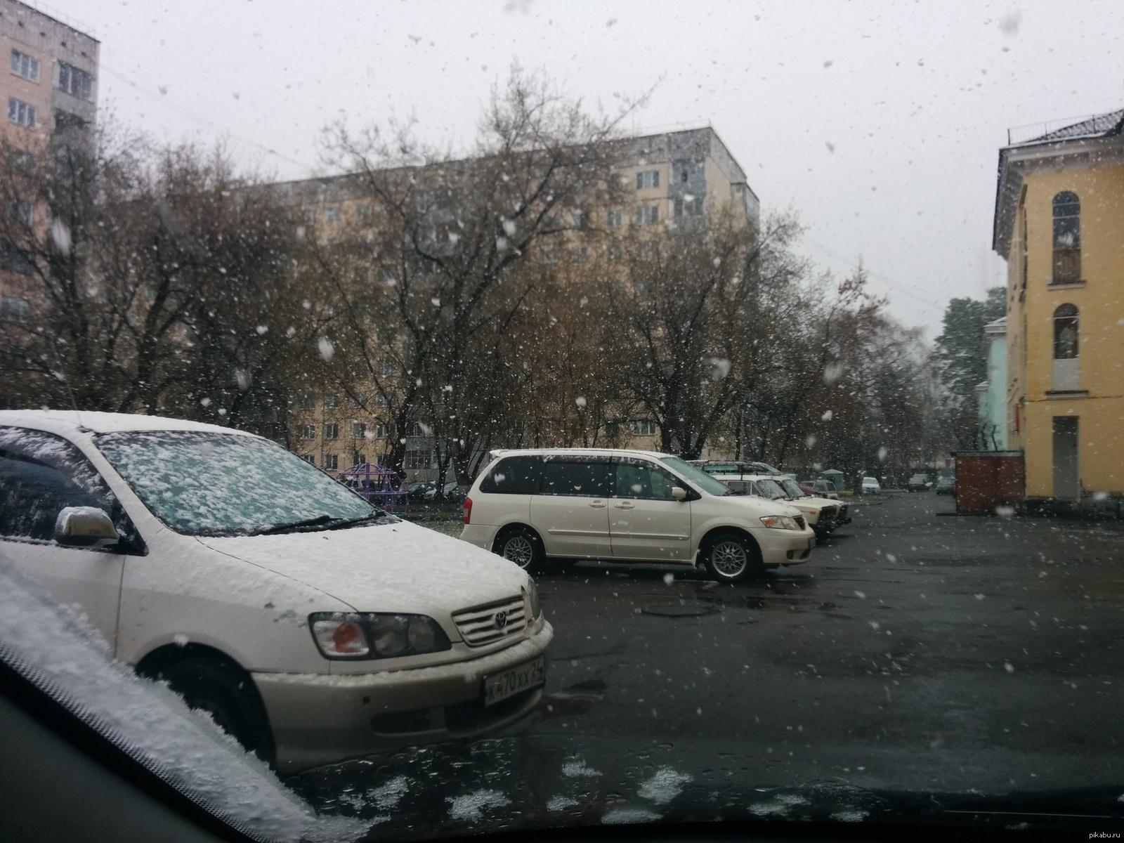 Погода с картинками в н новгороде случилось, всемером