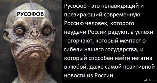 https://cs6.pikabu.ru/post_img/big/2014/04/28/0/1398629134_1266706340.jpg