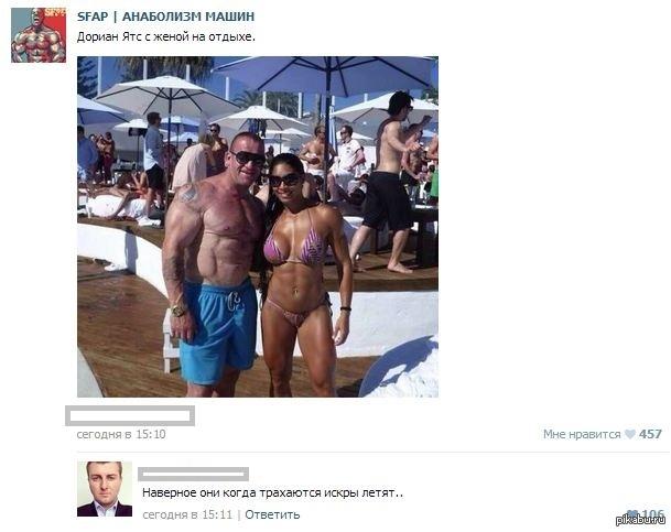 Бодибилдинг и трахаются минета русских девушек