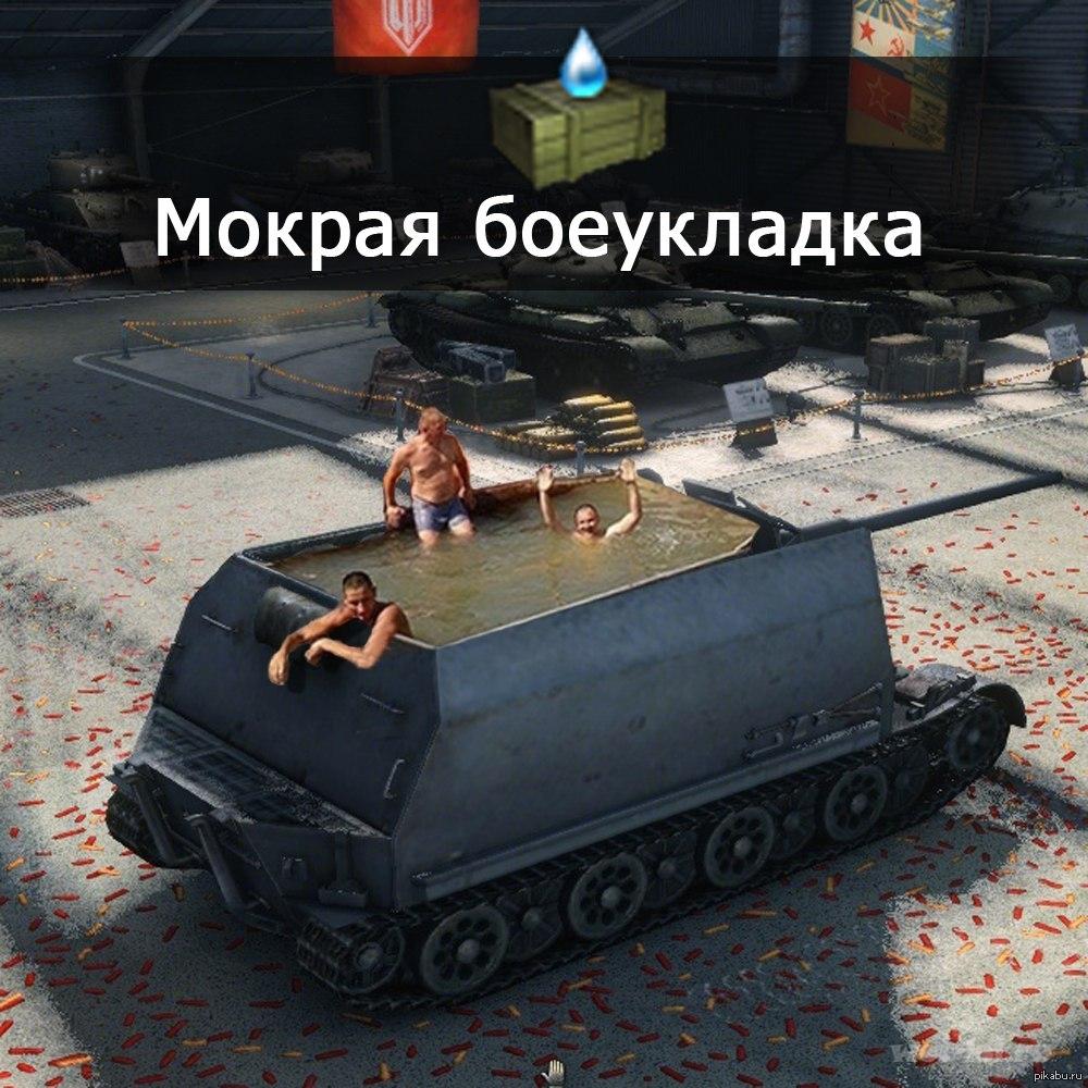 Смешные картинки танков полную версию, мозаики для детей