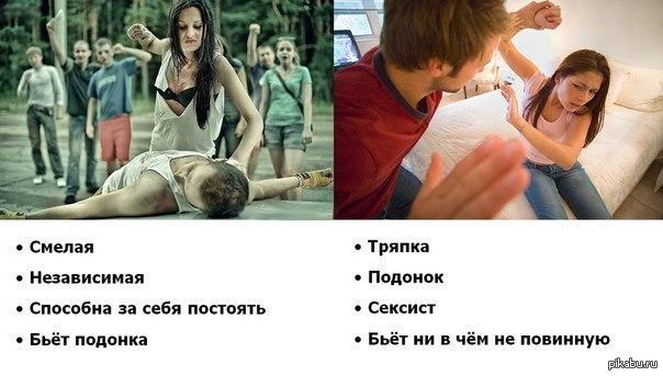 devushka-bet-po-yaytsam-kolenom-v-bordele-madam-pi-pi-porno-video