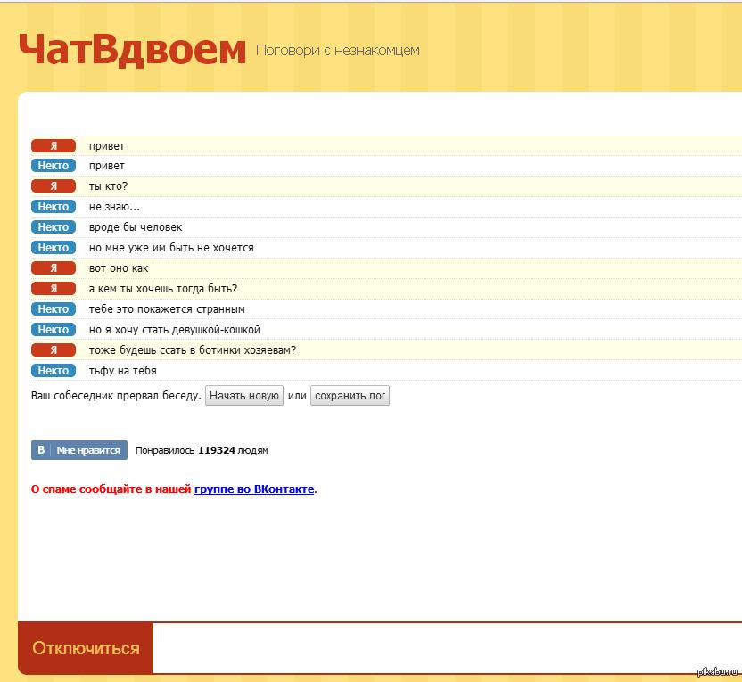 Картинка терминатор русская версия танцовщица, певица