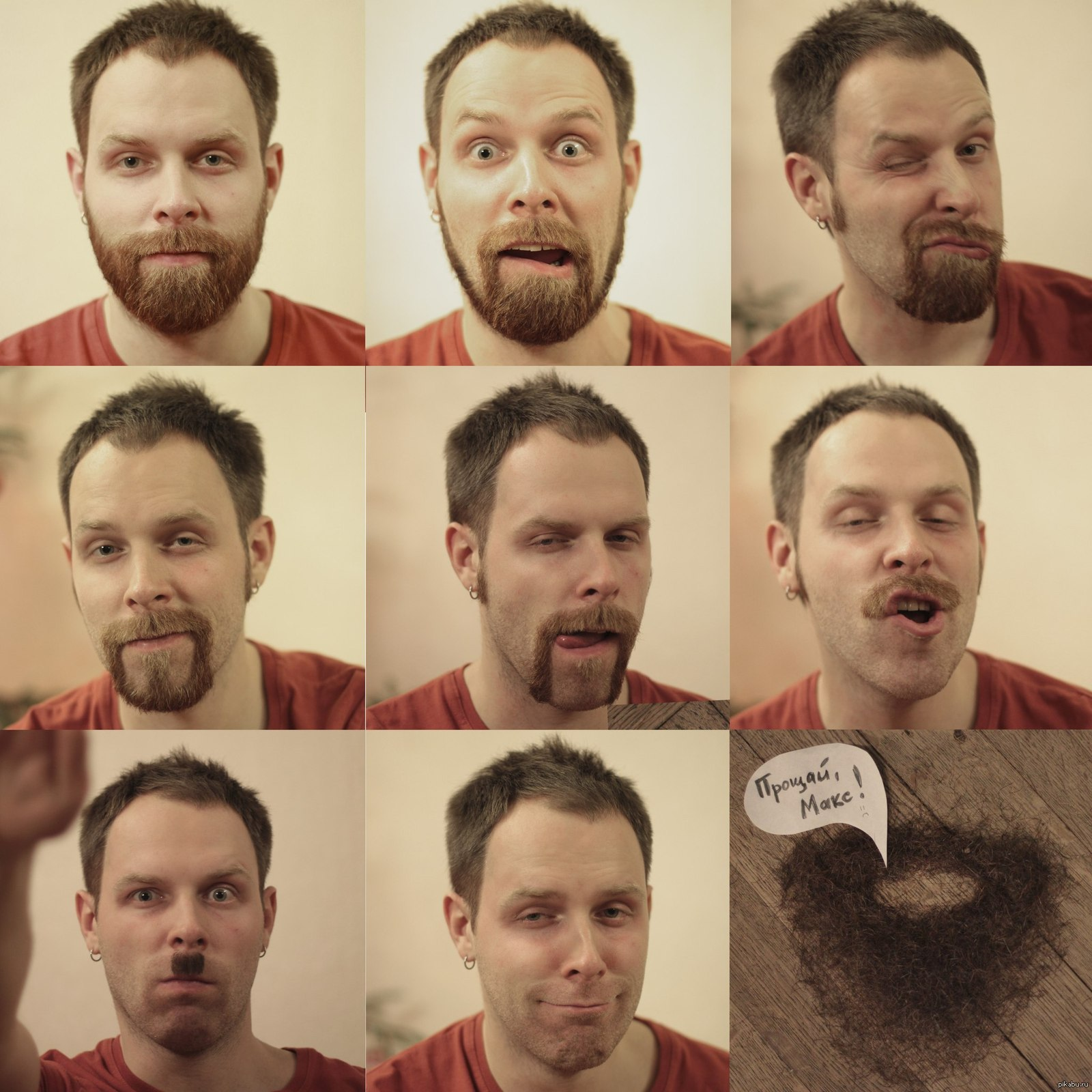Демотиватор почему я не бреюсь
