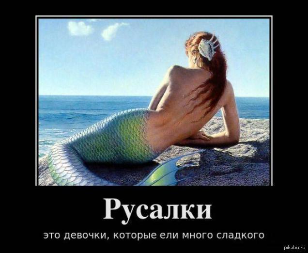 sliplas-popa-foto-devushka-lizhet-popku-porno-video-smotret
