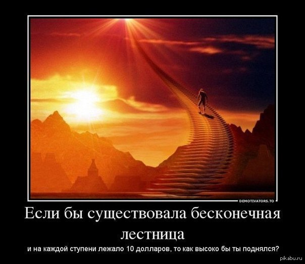 Демотиватор петросян отличная шутка кейт
