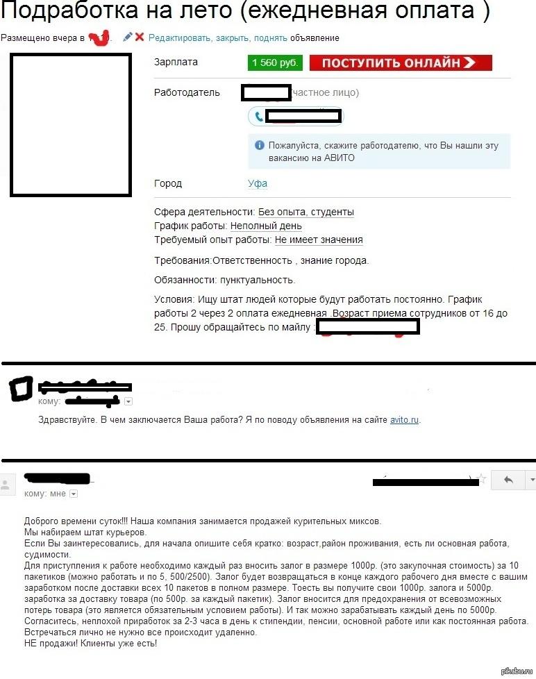 Курительные смеси москва курьер Мет  bot telegram Мурманск