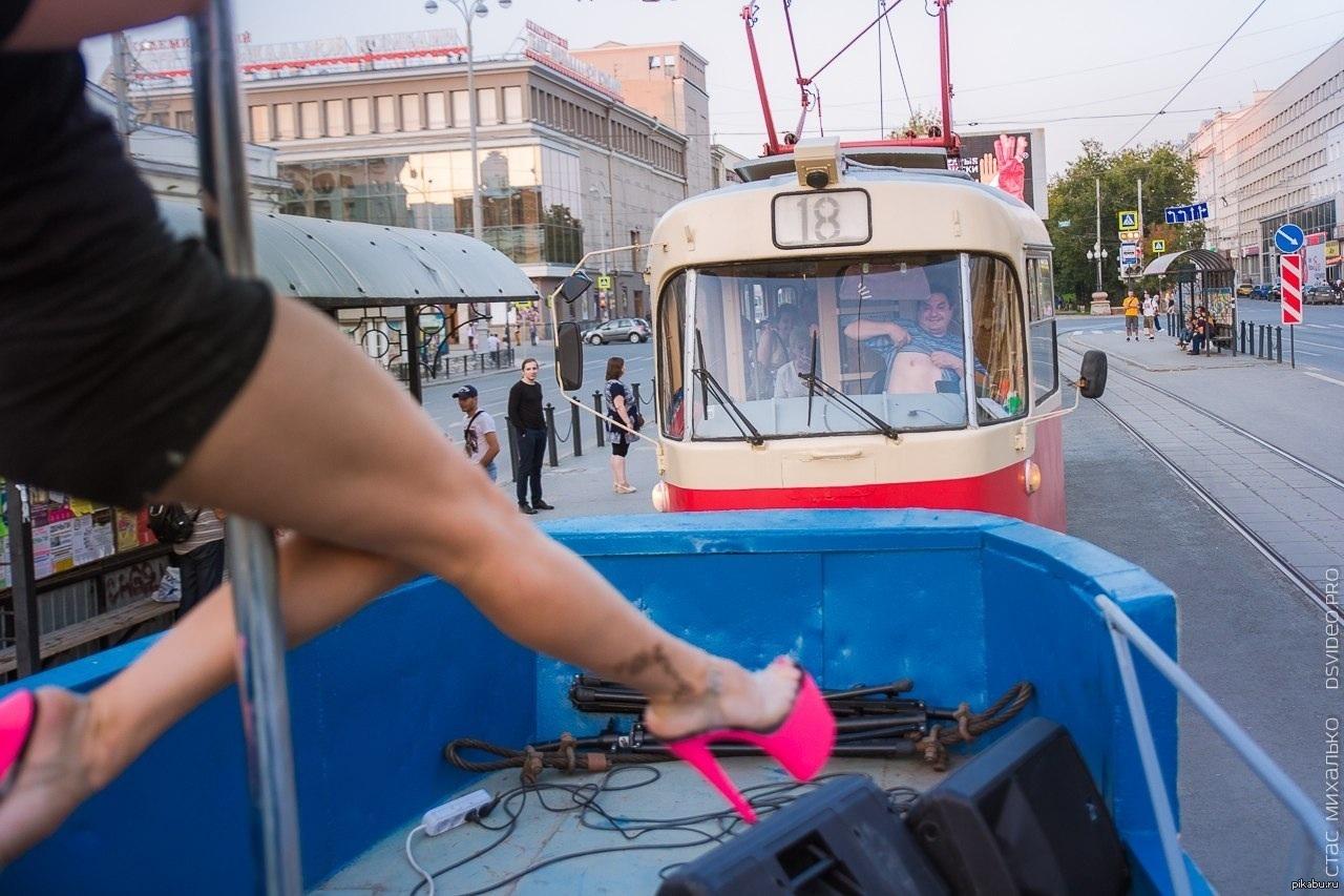 Своими, трамвай веселые картинки