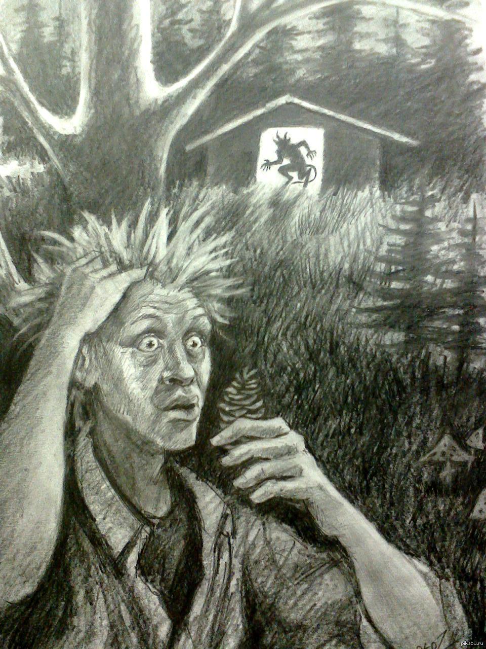 Рисунки король и шут