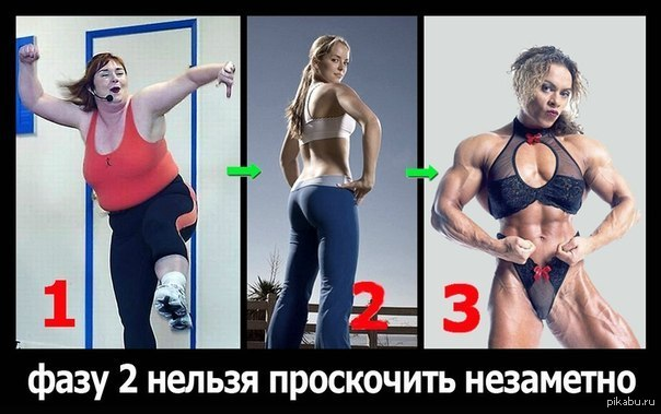 Накачаная телочка в спортзале