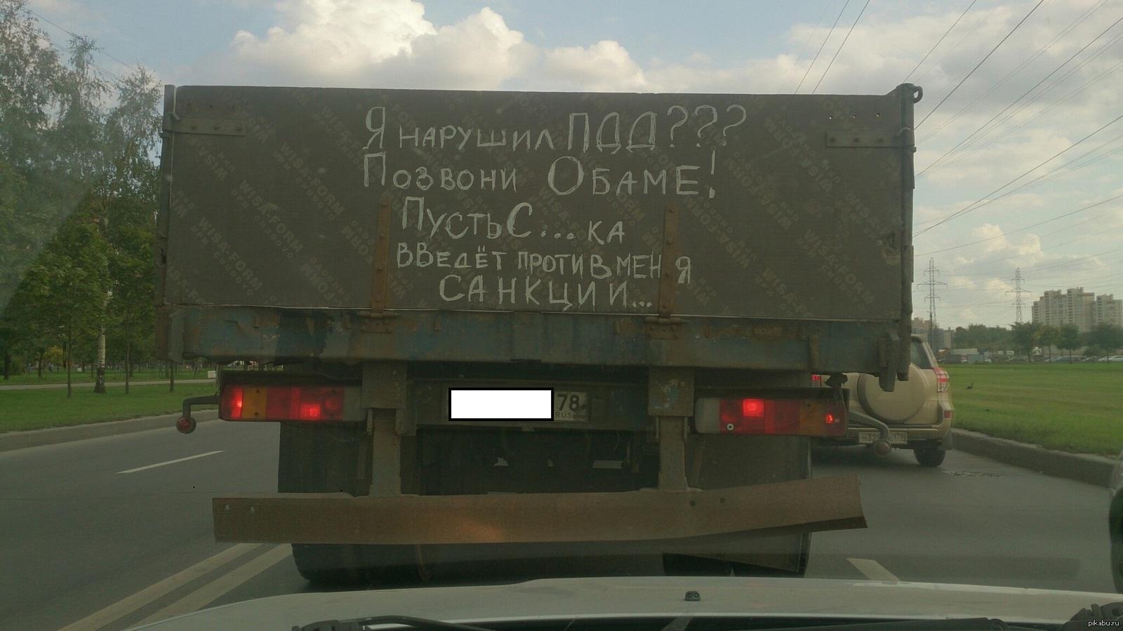Сосут в грузовиках, Дальнобойщик (найдено 78 порно видео роликов) 19 фотография
