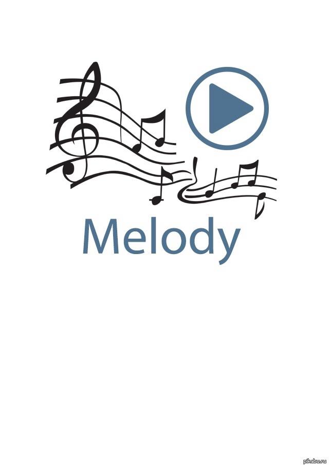 Melody player для iphone и ipad скачать бесплатно, отзывы, видео обзор.