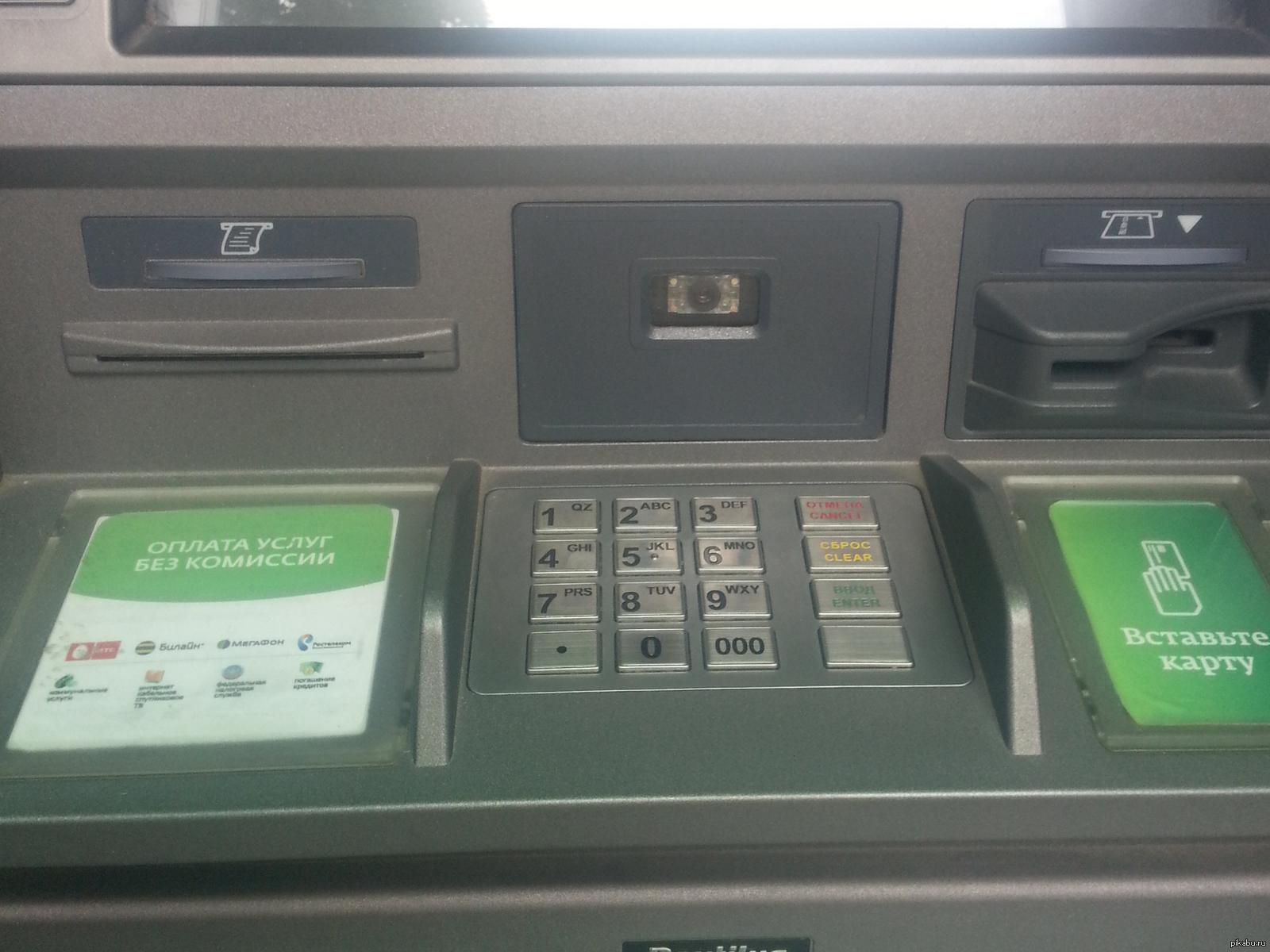 картинки сбербанк кнопки зависимости причины