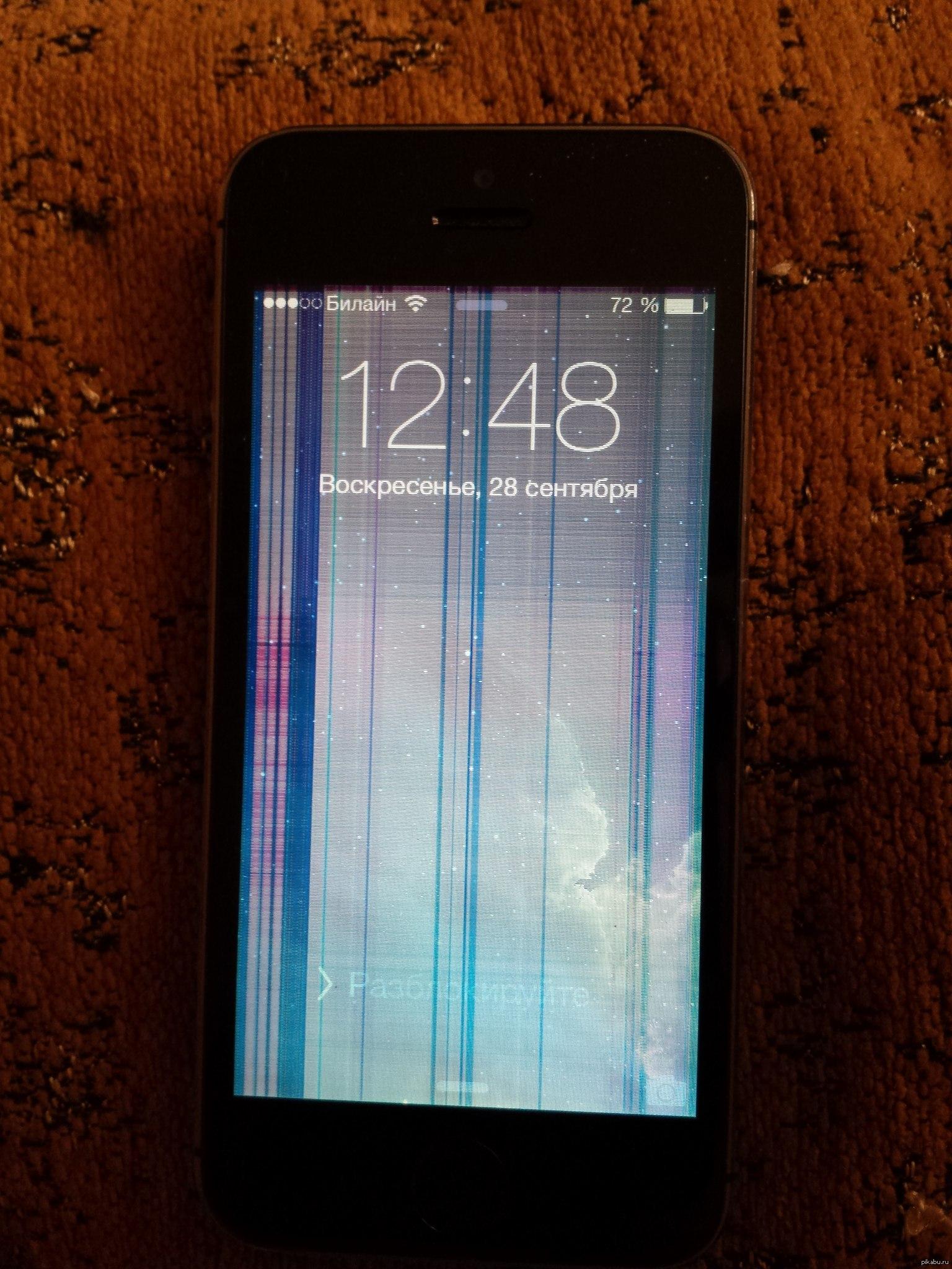 Почему на телефоне белый экран fly