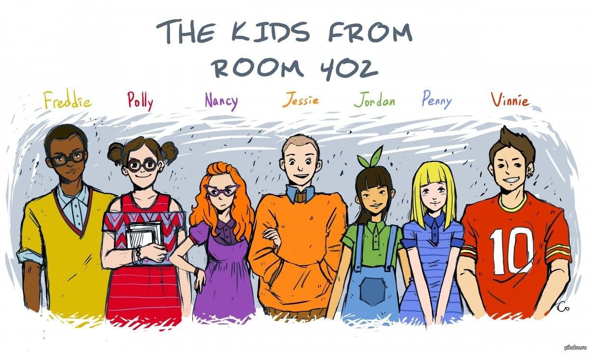 Image result for дети из класса 402