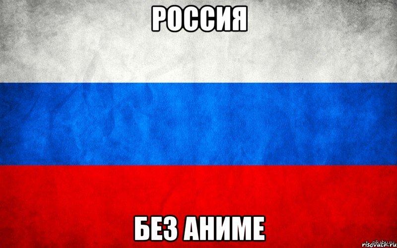 Скачать Обои Флаги