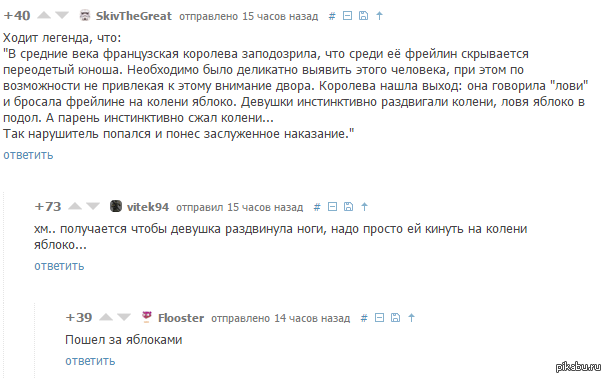 devushka-razdvigaet-za-remont