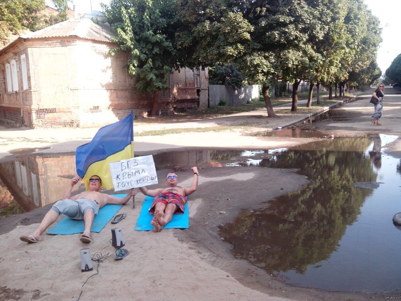 Киев картинки смешные, поздравлениями нового