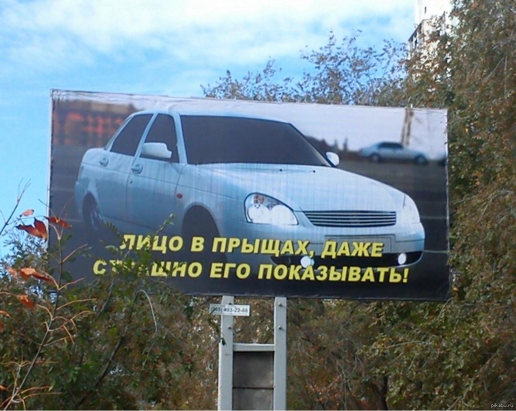 Ставрополь приколы картинки