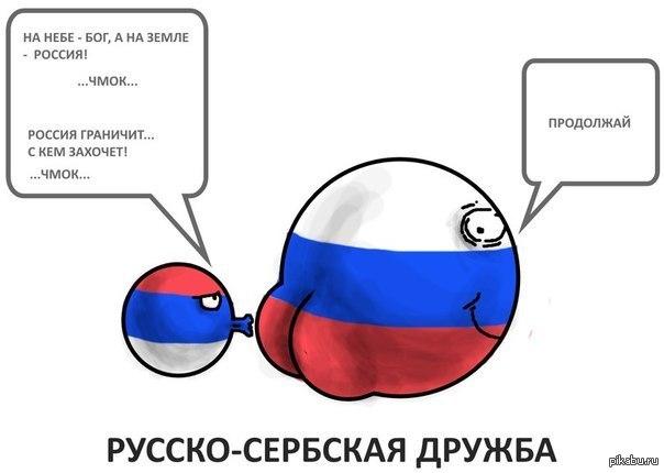 Белград нарушил джентльменское соглашение, проголосовав в ООН против резолюции о милитаризации Крыма, тогда как Украина не признает независимость Косово, - посол Александрович - Цензор.НЕТ 7478