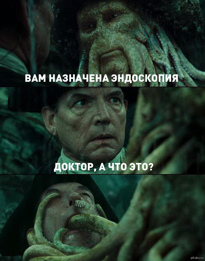 https://cs6.pikabu.ru/post_img/big/2014/11/07/11/1415387946_445657243.jpg