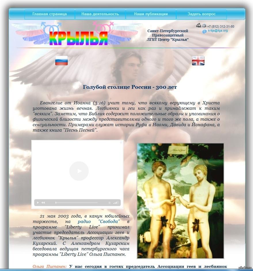 vse-o-lesbiyankah-rossii