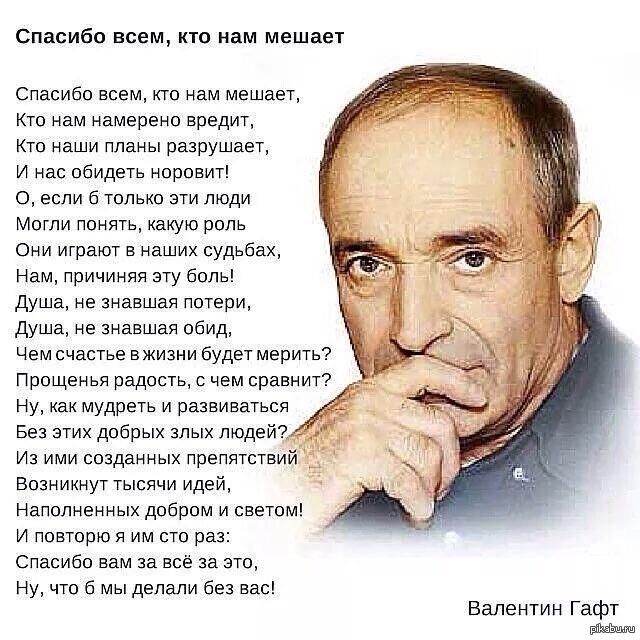https://cs6.pikabu.ru/post_img/big/2014/11/29/3/1417228891_804851.jpg