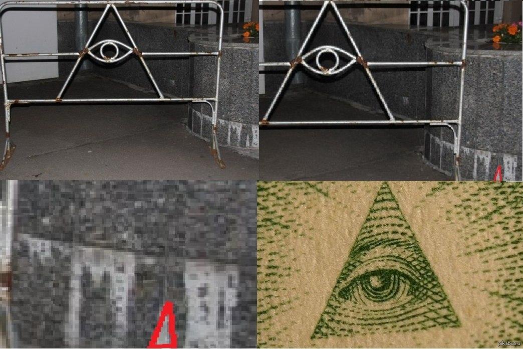 Треугольник прикольные картинки, можно подписать