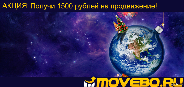 new planet 2019 - HD1920×1200