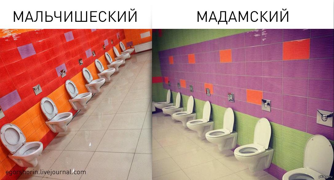 Видео порно в девчачьем туалете голые девушки тольятти