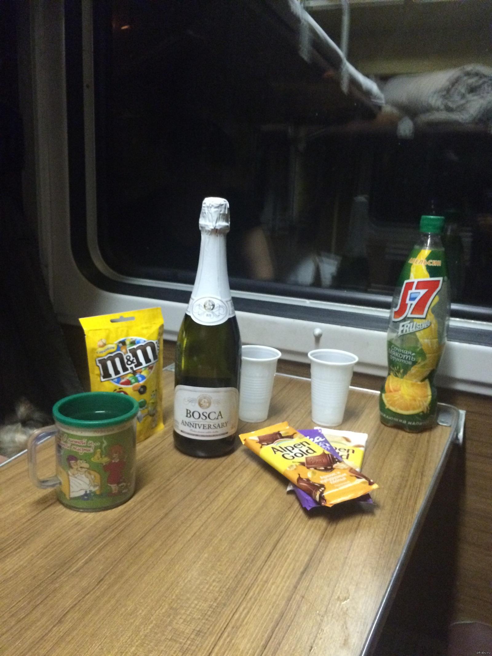 можно пить алкоголь в поезде