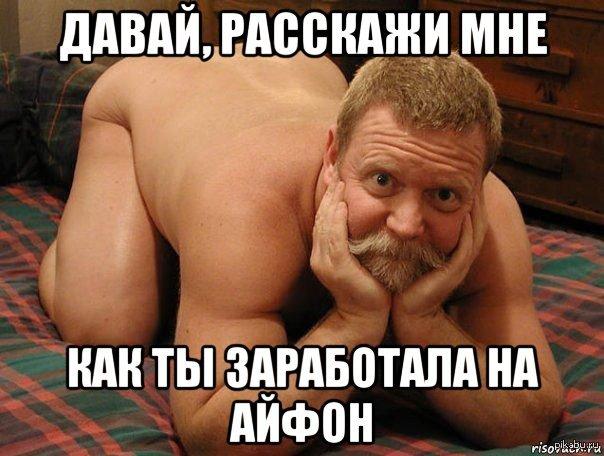 русские женшин и девушек  е-маил знакомство